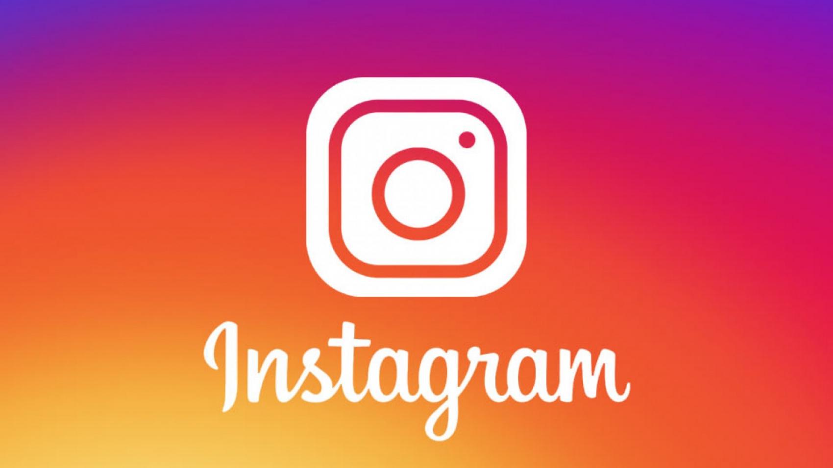 Как добавить фото или видео в Instagram с компьютера