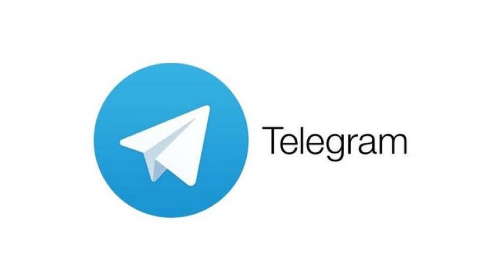 Как раскрутить канал в Телеграм и привлечь подписчиков