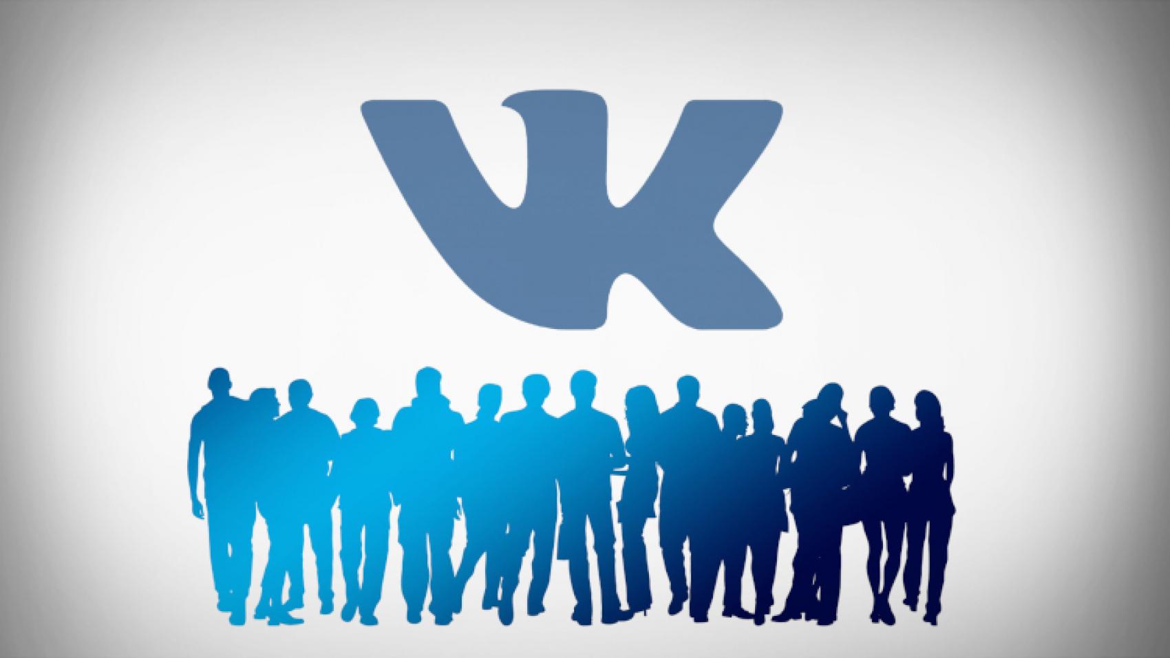 """Как создать сайт из сообщества """"ВКонтакте"""""""