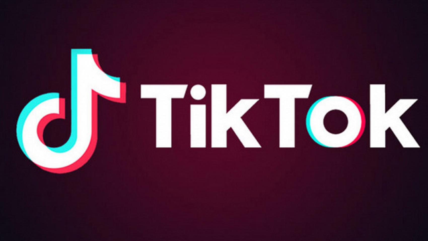 Как раскрутить аккаунт в TikTok с нуля