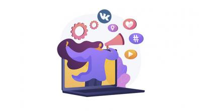 Как сделать свою первую рекламу во ВКонтакте
