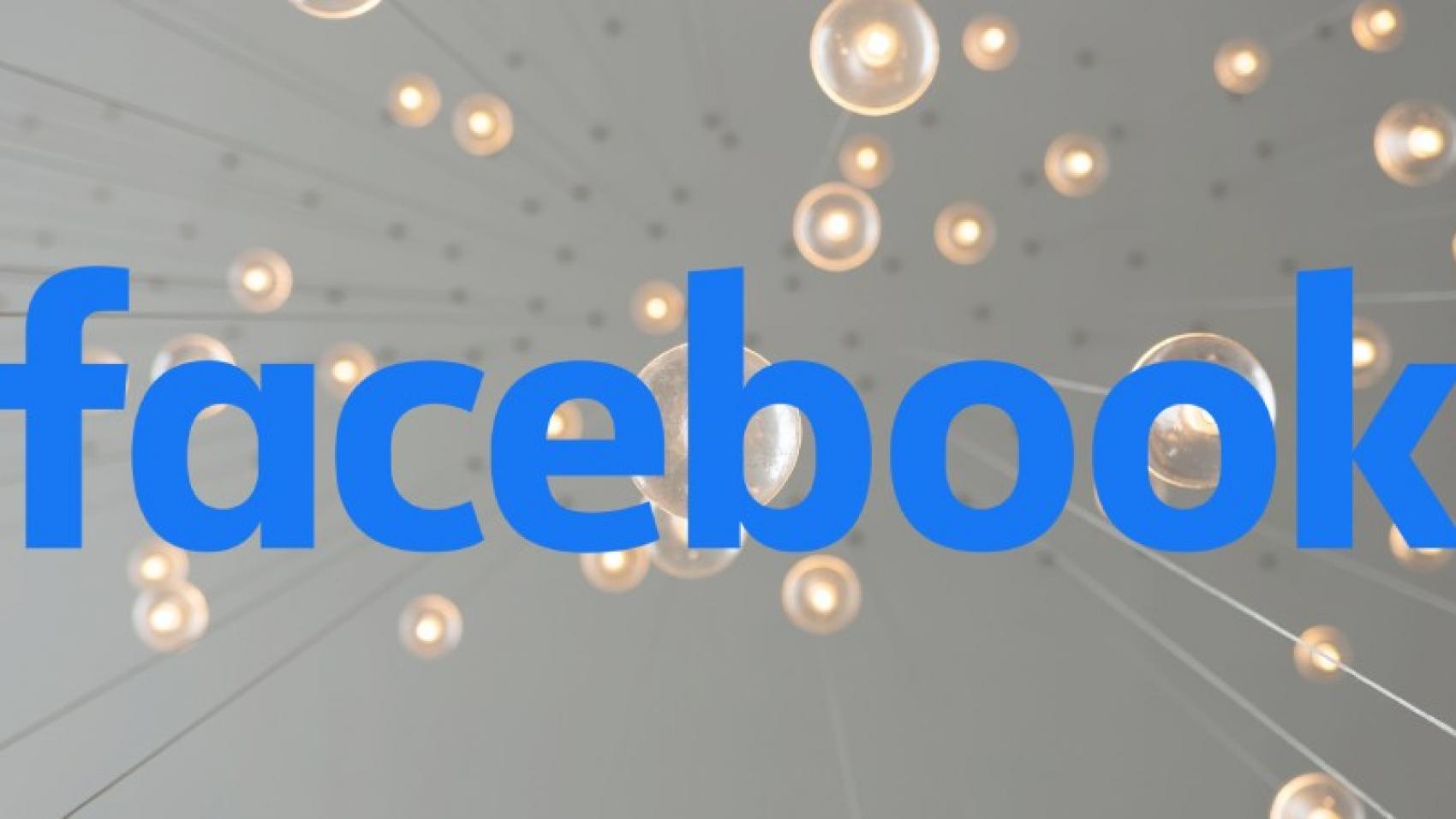 Facebook представил сервис идей для рекламных кампаний