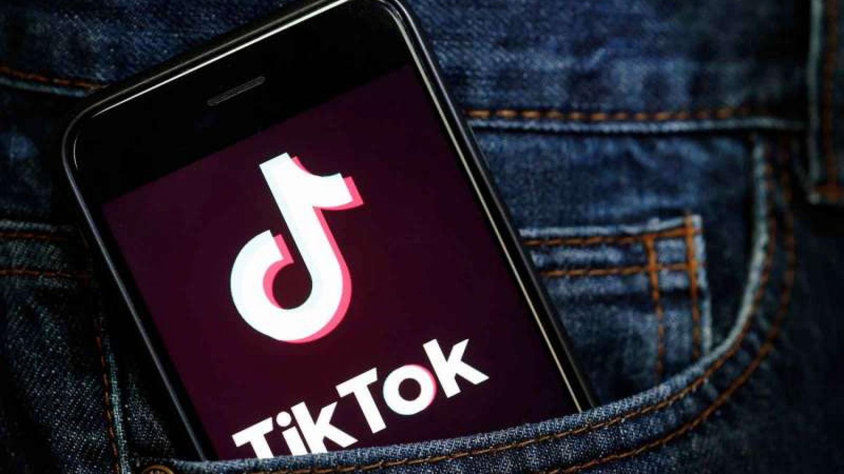 Как получить галочку в TikTok