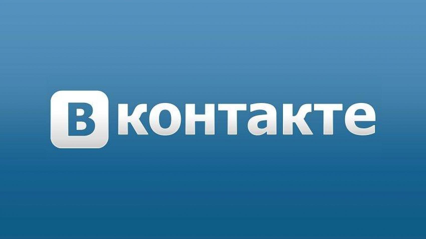 ВКонтакте появилась возможность публиковать клипы от имени сообществ