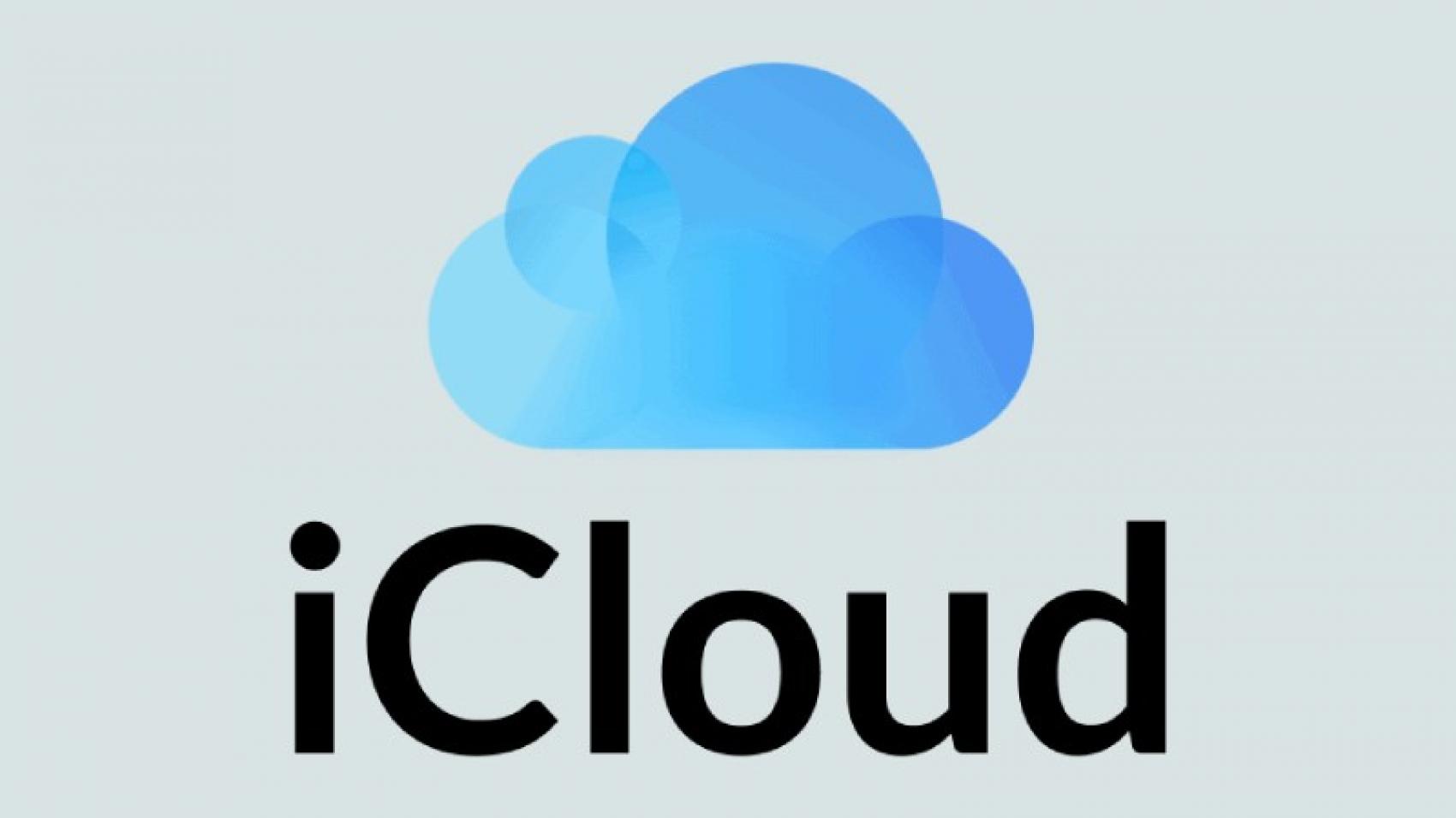 В приложение iCloud для Windows добавили менеджер паролей
