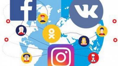 Как продвигать аккаунт в соцсетях для B2B