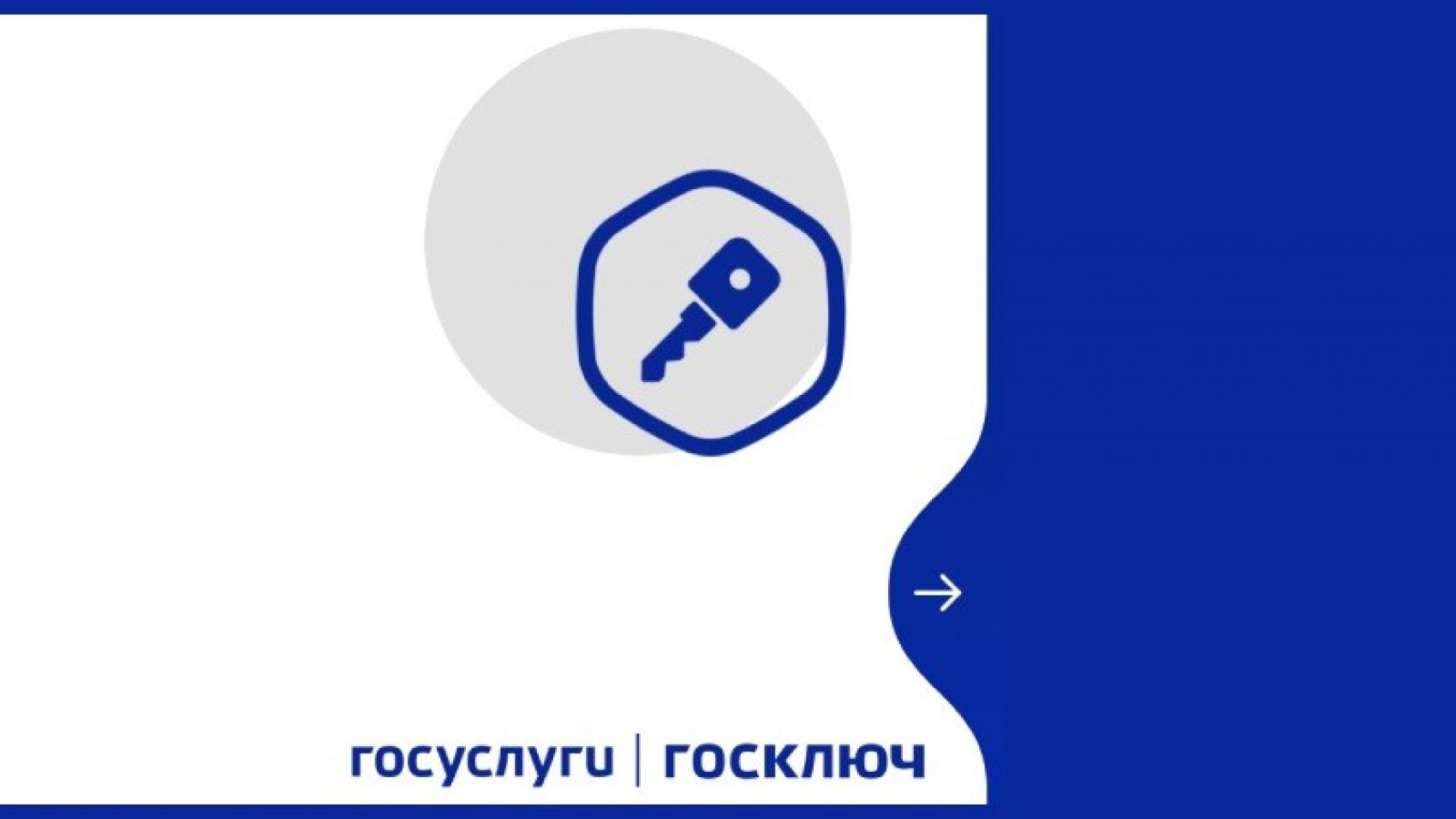 В России запустили сервис для подписания договоров онлайн