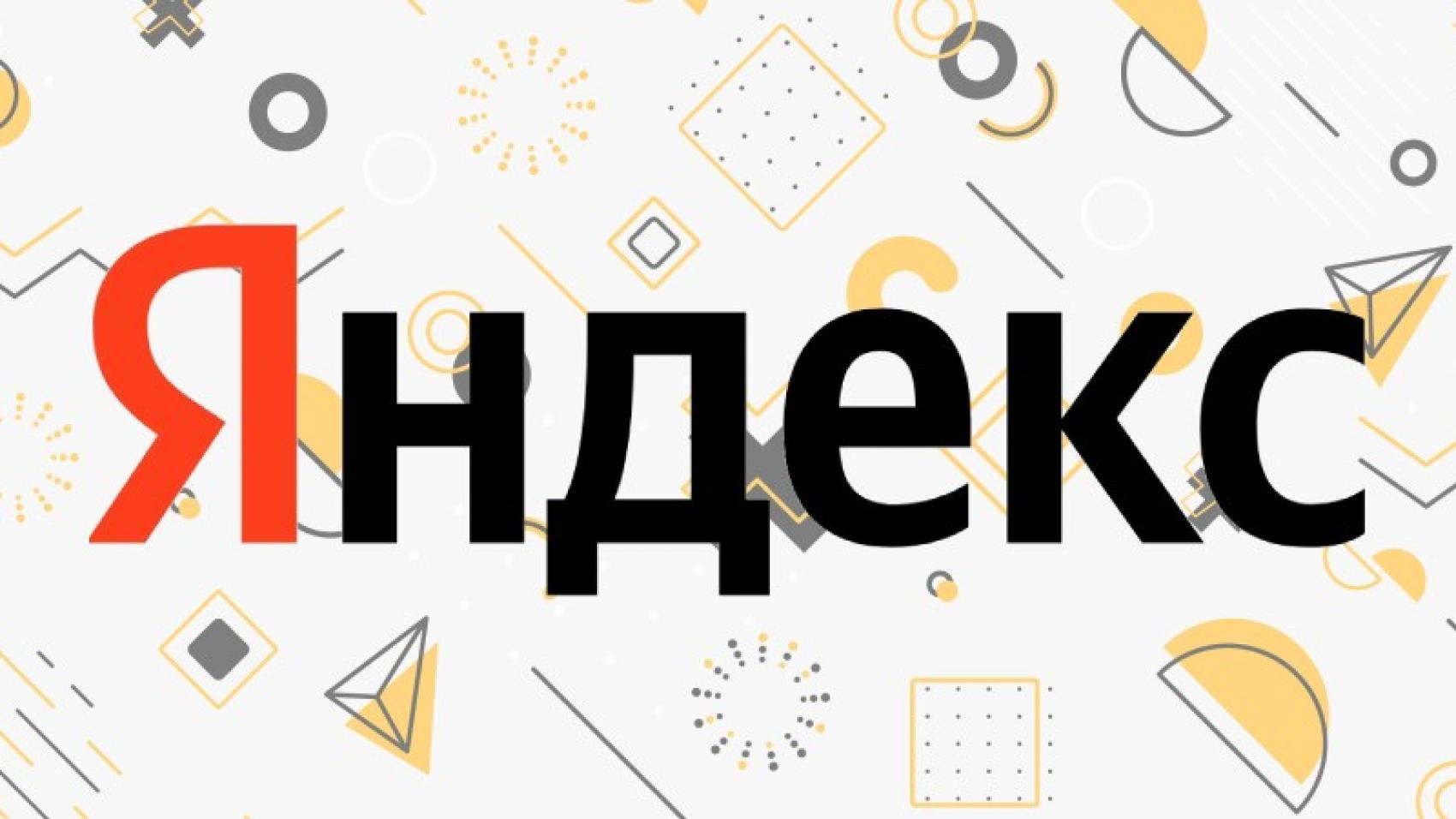 Яндекс представил Smart Design – новую технологию для объявлений в РСЯ