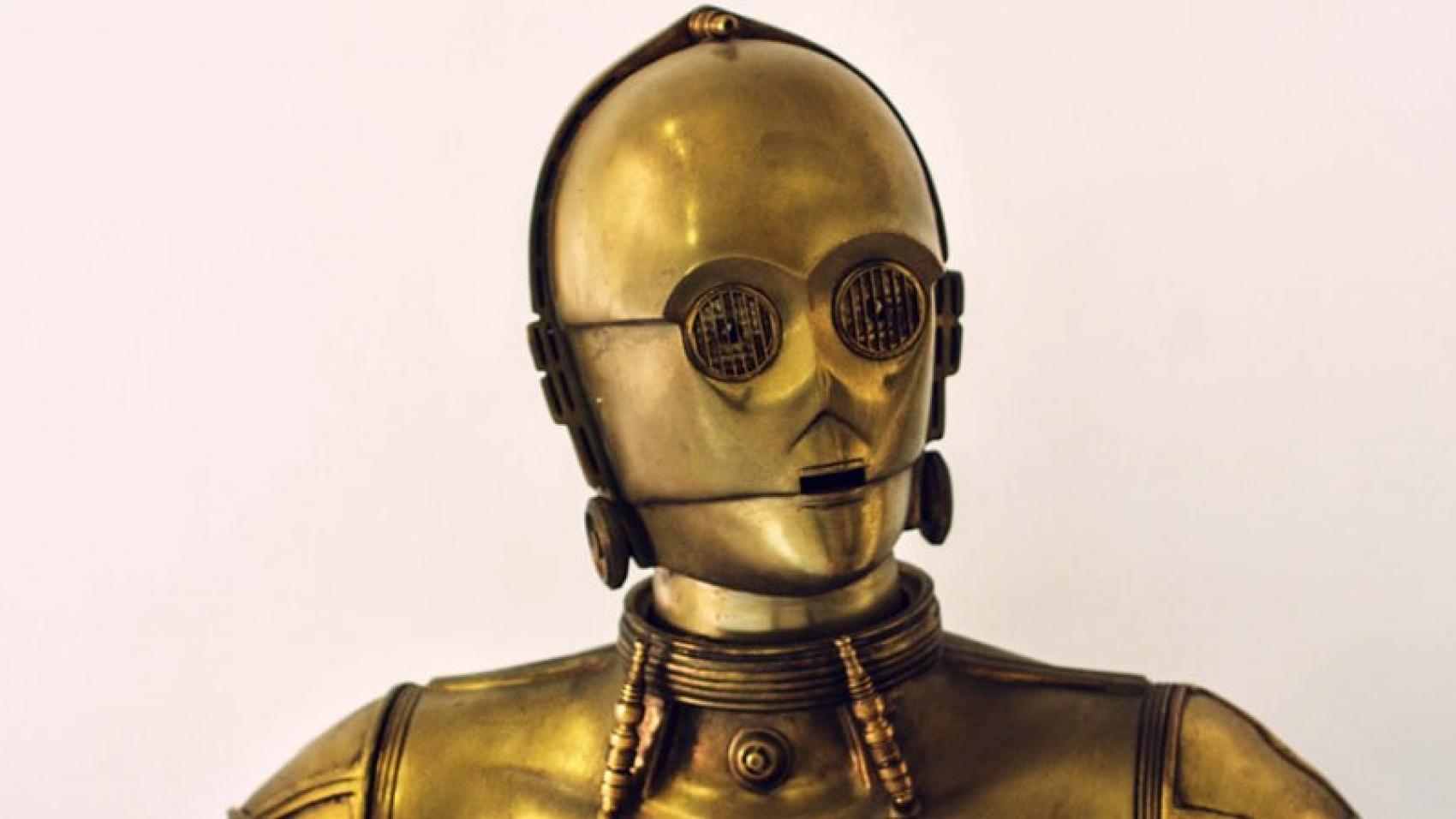 Может ли робот обрести сознание?