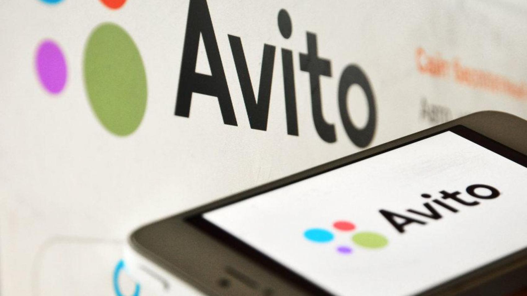 Что продавать на «Авито»?