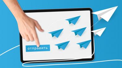 Как продвинуть канал в Telegram без вложений